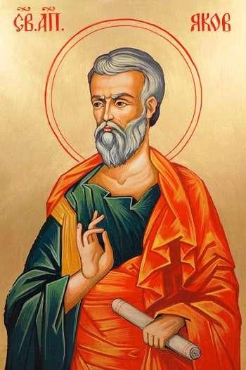 Saint James the Greater, Apostle