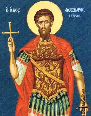 Saint Theodore Tyro