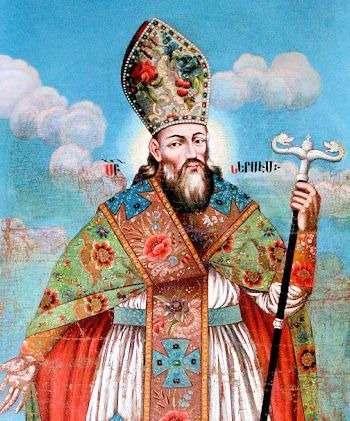 Saint Nerses