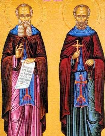 Santos Basilio el Grande y Gregorio Nacianceno