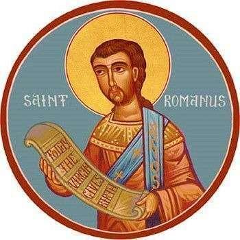 Saint-Romanus-of-Condat.jpg