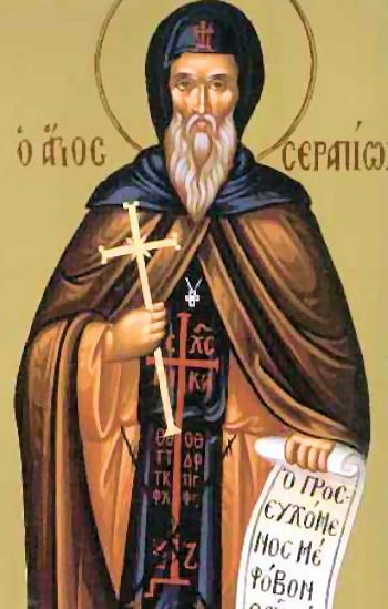 Saint-Serapion-the-Scholastic.jpg