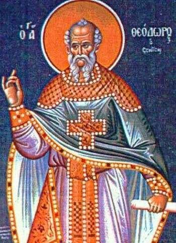 San Teodoro de Sición