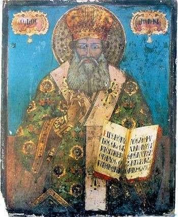 Saint-Athanasius.jpg