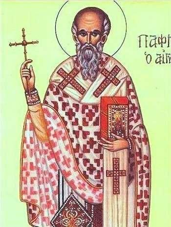 Saint-Maximinius.jpg